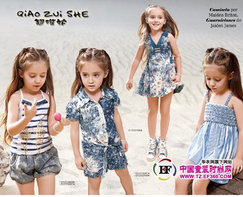 翘嘴蛇品牌童装全面进入辽宁市场  生活
