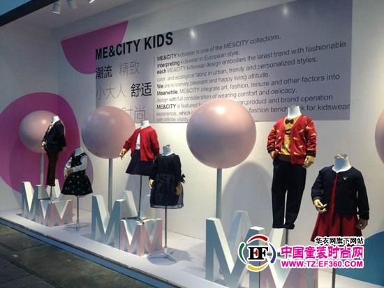 美特斯邦威旗下MooMoo童装、米喜迪童装2015CBME联袂登场 演绎儿童潮流时尚  生活